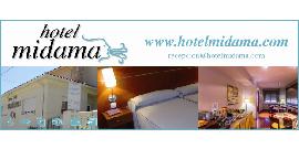 hotel-midama-logo